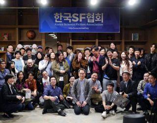 Founding of the Korean SF fandom-Korea SF Association